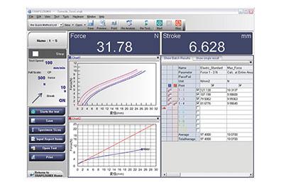 TRAPEZIUM X Testing Software
